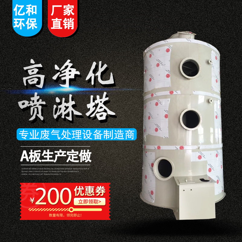 http://www.yihehuanbao.cn/data/images/product/20190526184352_461.png