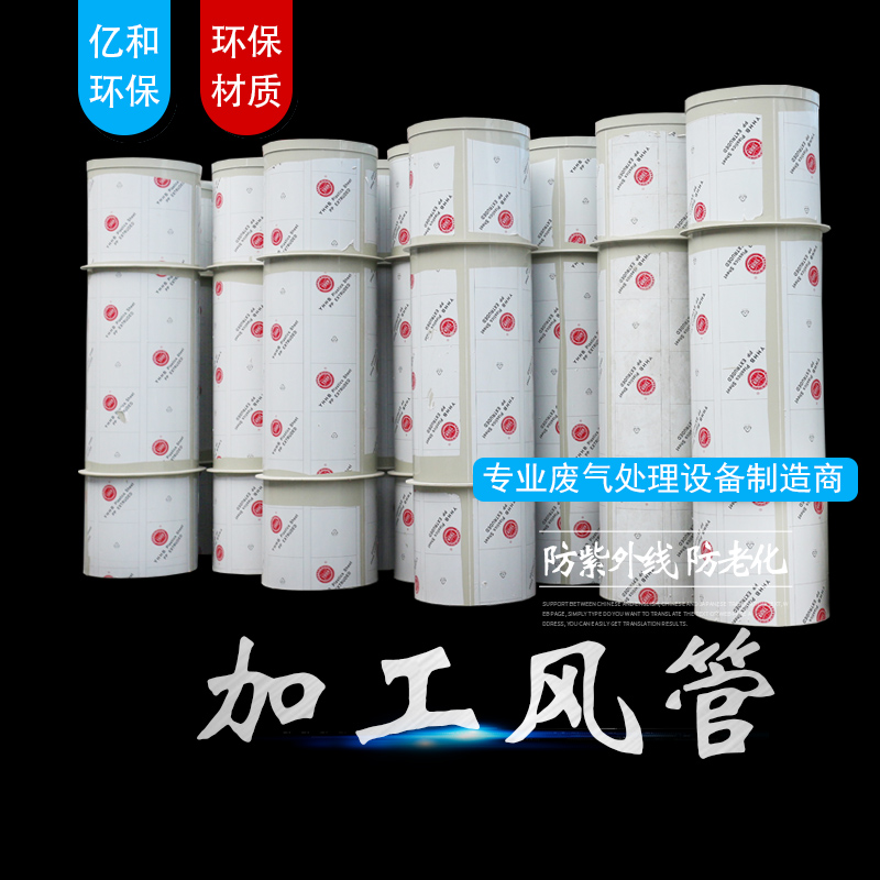 http://www.yihehuanbao.cn/data/images/product/20190526185506_975.png