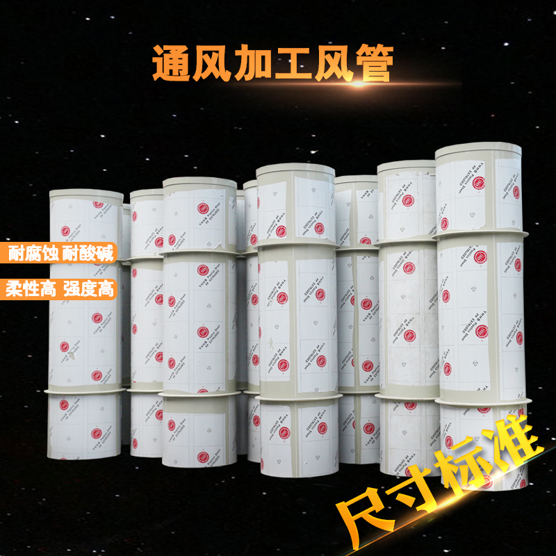 http://www.yihehuanbao.cn/data/images/product/20190526185508_837.png