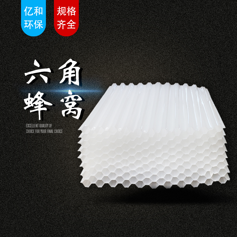 http://www.yihehuanbao.cn/data/images/product/20190526192119_997.png