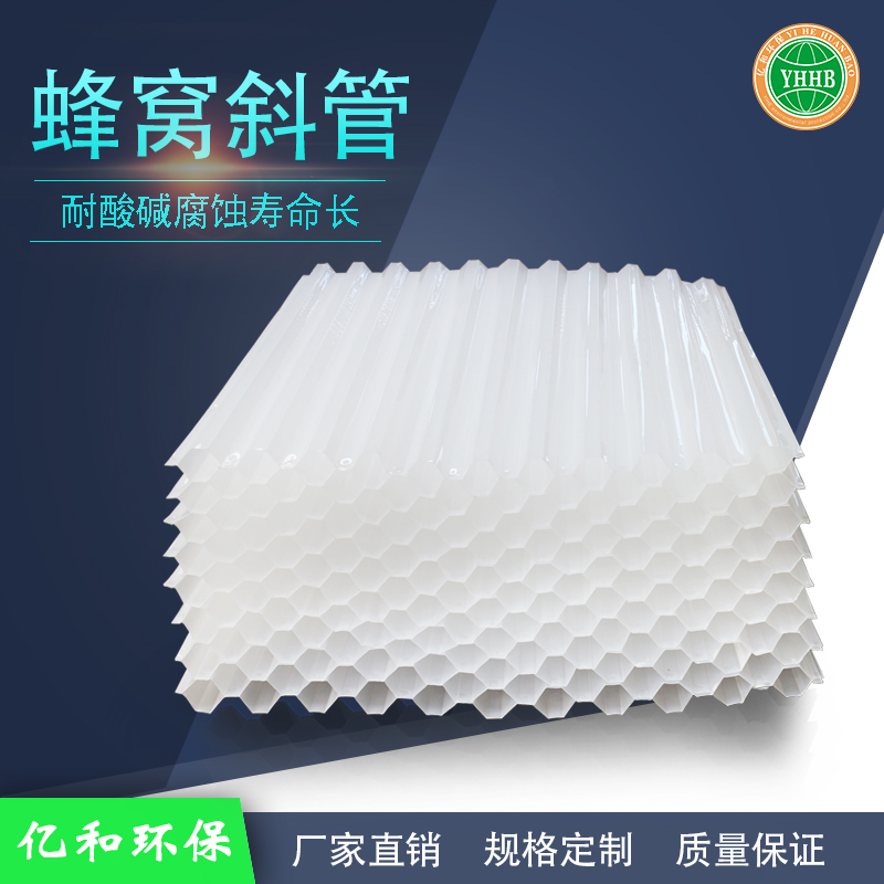 http://www.yihehuanbao.cn/data/images/product/20190526192122_478.png