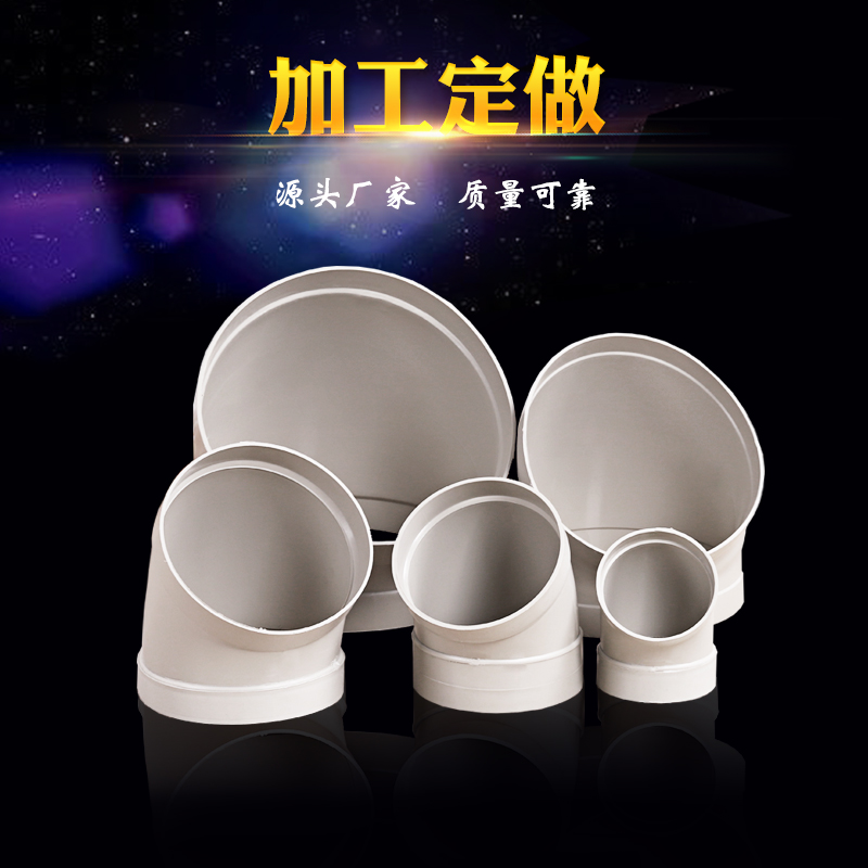 http://www.yihehuanbao.cn/data/images/product/20190526192531_141.png