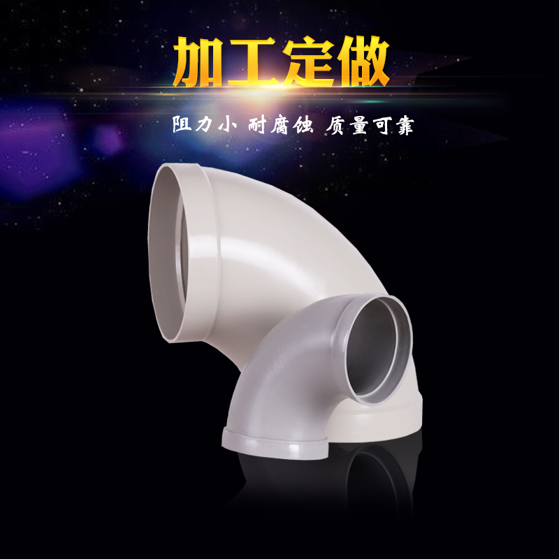 http://www.yihehuanbao.cn/data/images/product/20190526192757_775.png