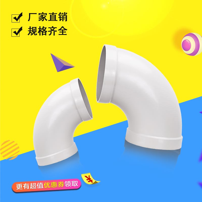 http://www.yihehuanbao.cn/data/images/product/20190526192804_755.jpg