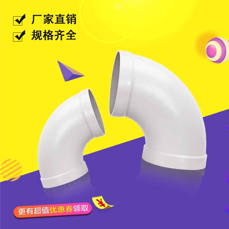 http://www.yihehuanbao.cn/data/images/product/20190526192806_326.jpg