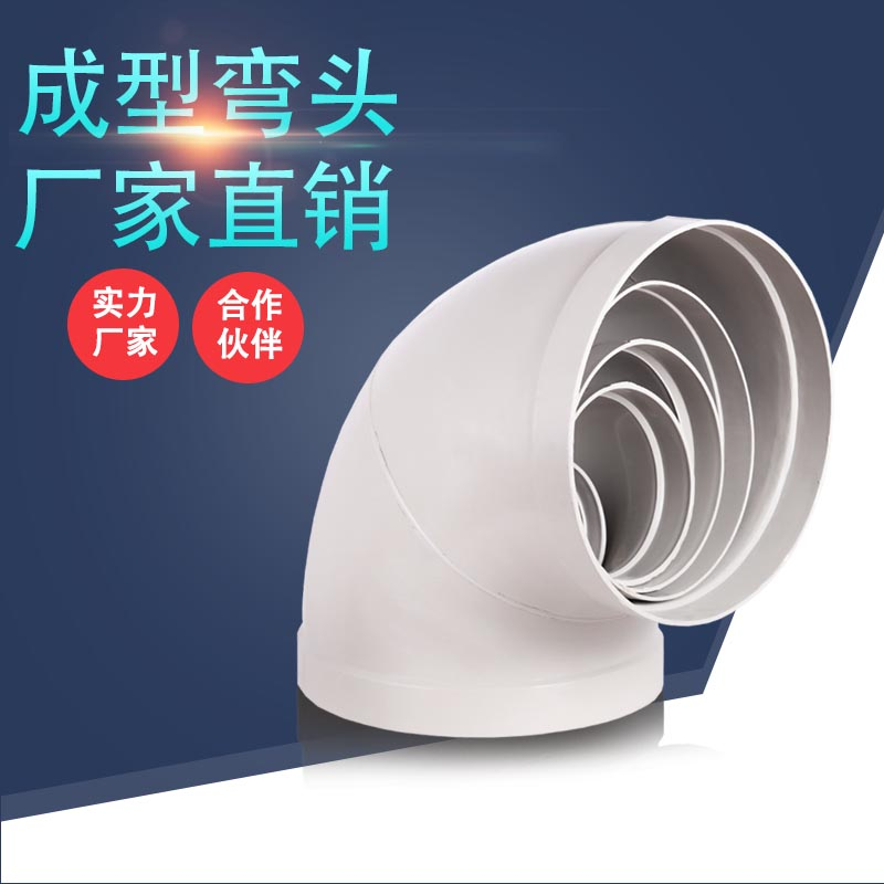 http://www.yihehuanbao.cn/data/images/product/20190526192810_869.jpg