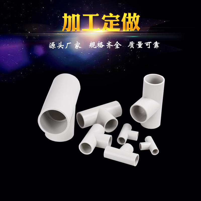 http://www.yihehuanbao.cn/data/images/product/20190526193929_731.png