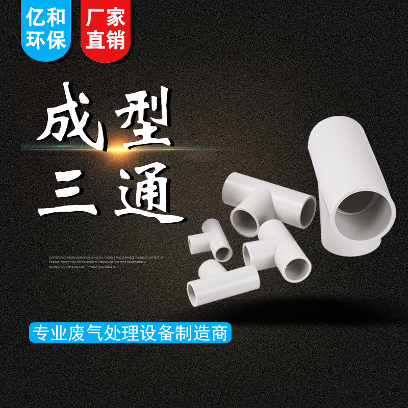 http://www.yihehuanbao.cn/data/images/product/20190526193936_762.png