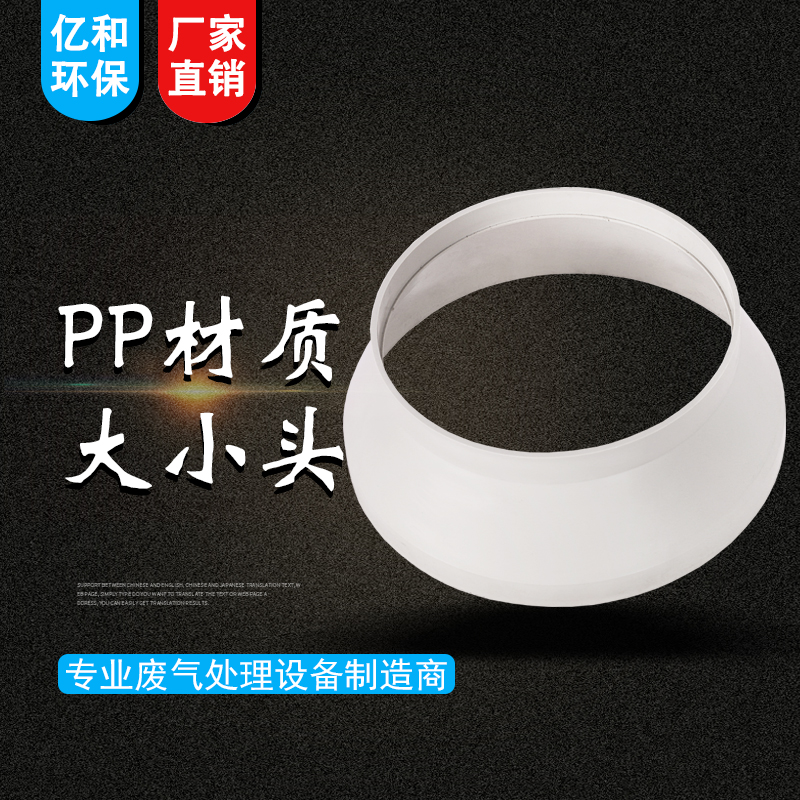 http://www.yihehuanbao.cn/data/images/product/20190526194247_956.png