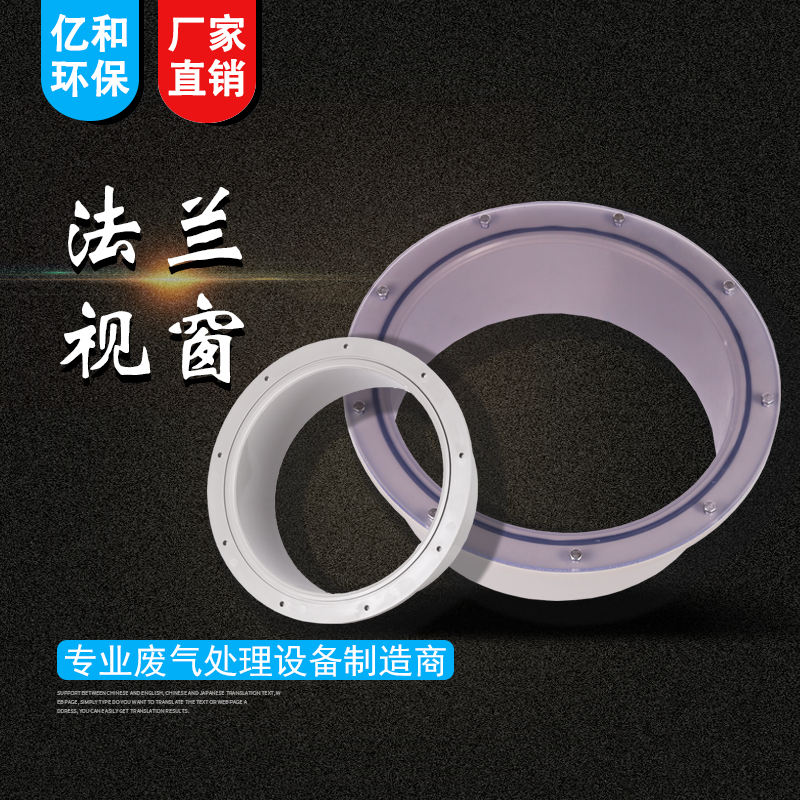 http://www.yihehuanbao.cn/data/images/product/20190526194506_552.png
