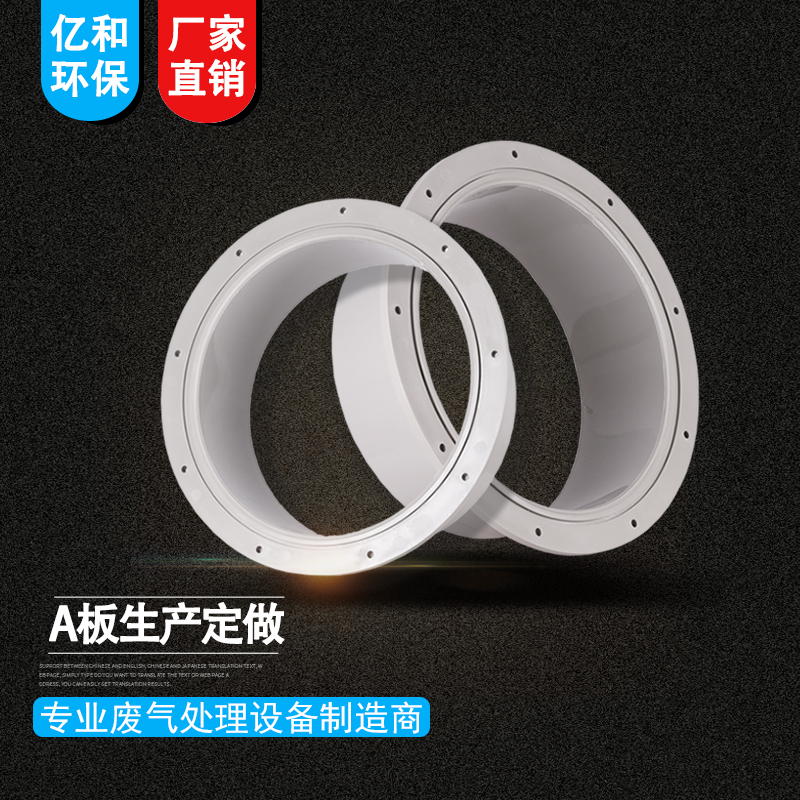 http://www.yihehuanbao.cn/data/images/product/20190526194715_952.png
