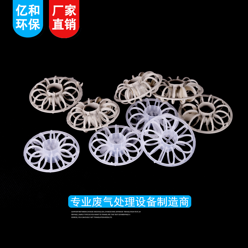 http://www.yihehuanbao.cn/data/images/product/20190526200836_382.png