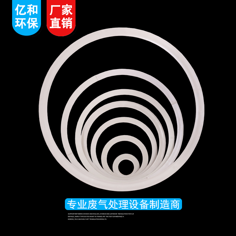 http://www.yihehuanbao.cn/data/images/product/20190526201728_413.png