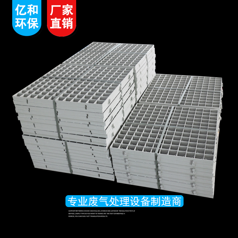 http://www.yihehuanbao.cn/data/images/product/20190526202225_309.png