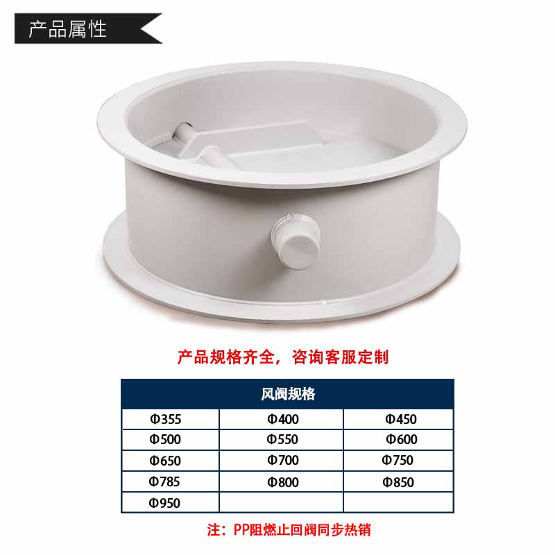 http://www.yihehuanbao.cn/data/images/product/20190526202910_798.png