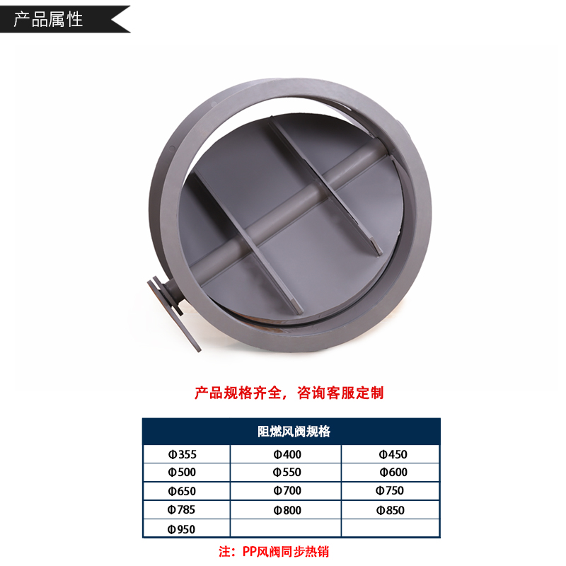 http://www.yihehuanbao.cn/data/images/product/20190526203100_481.jpg