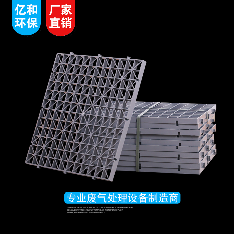 http://www.yihehuanbao.cn/data/images/product/20190526203245_986.png