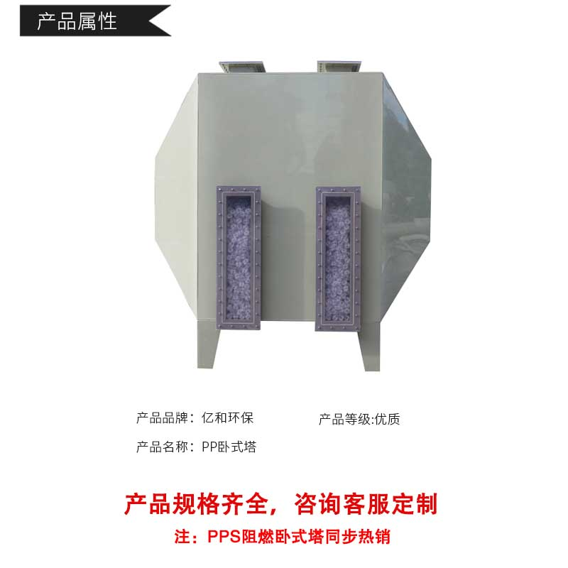 http://www.yihehuanbao.cn/data/images/product/20190526203716_610.jpg