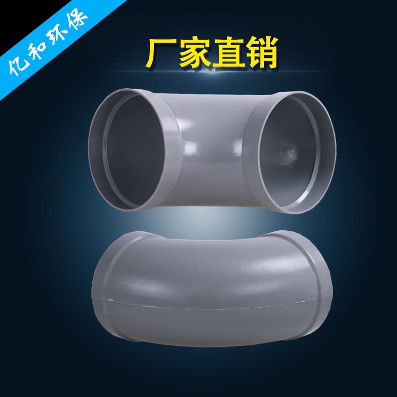 http://www.yihehuanbao.cn/data/images/product/20190526204550_421.png