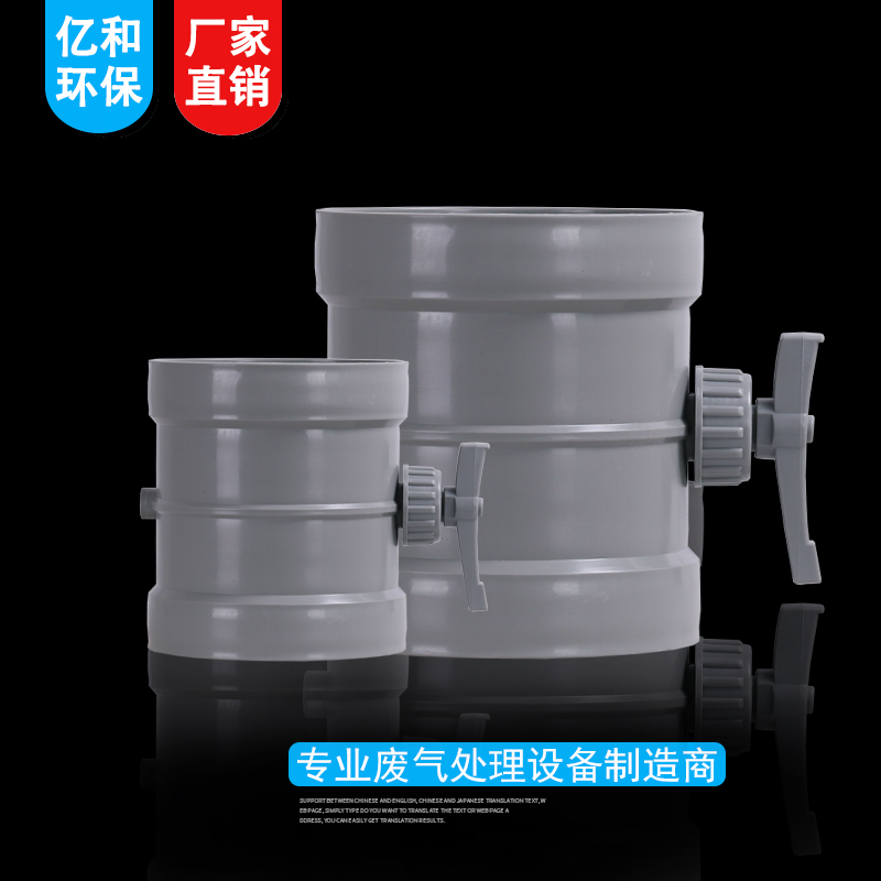 http://www.yihehuanbao.cn/data/images/product/20190526204925_136.png