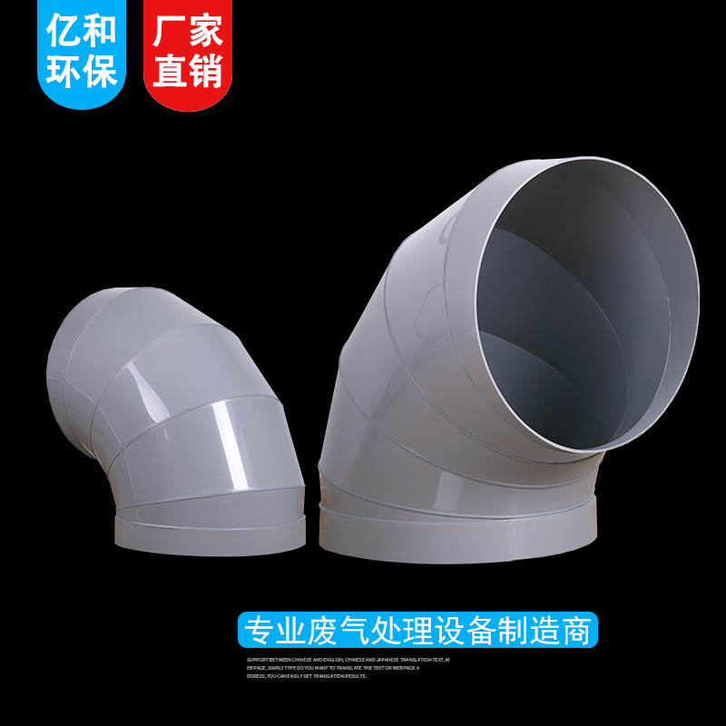 http://www.yihehuanbao.cn/data/images/product/20190526205057_635.png