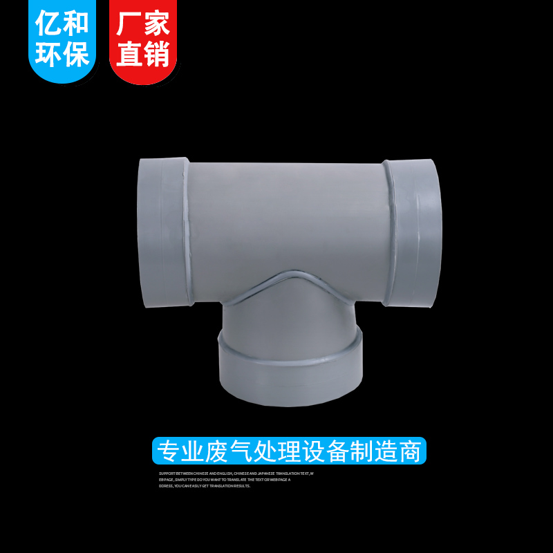 http://www.yihehuanbao.cn/data/images/product/20190526205317_254.png