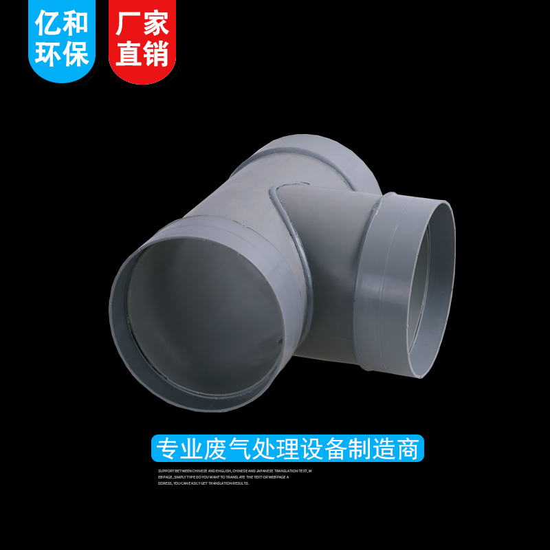 http://www.yihehuanbao.cn/data/images/product/20190526205320_507.png