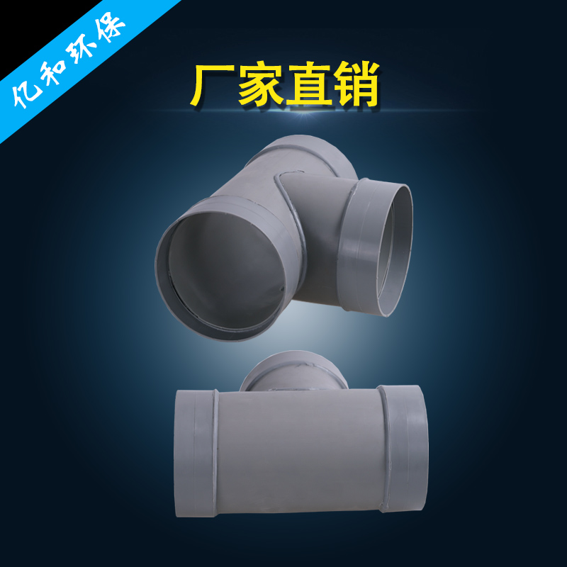 http://www.yihehuanbao.cn/data/images/product/20190526205322_124.png