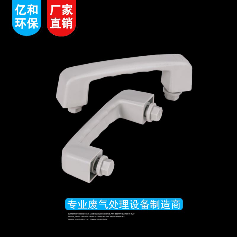 http://www.yihehuanbao.cn/data/images/product/20190526211653_819.png