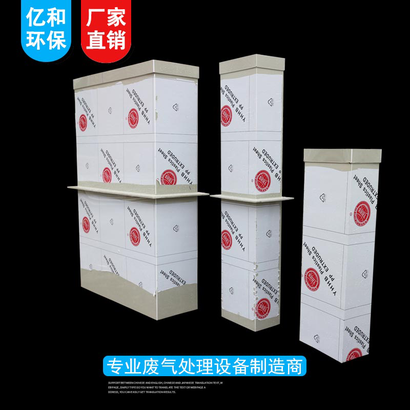 http://www.yihehuanbao.cn/data/images/product/20190526211903_564.png