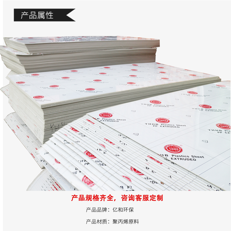 http://www.yihehuanbao.cn/data/images/product/20190526212216_668.jpg