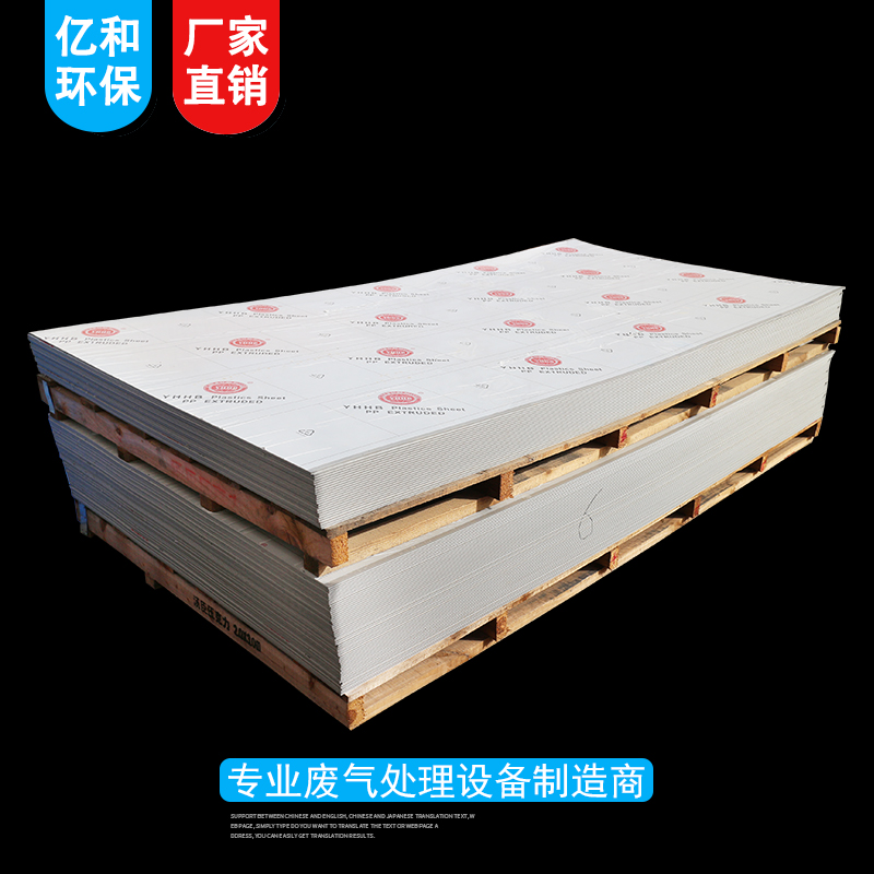 http://www.yihehuanbao.cn/data/images/product/20190526212348_716.png