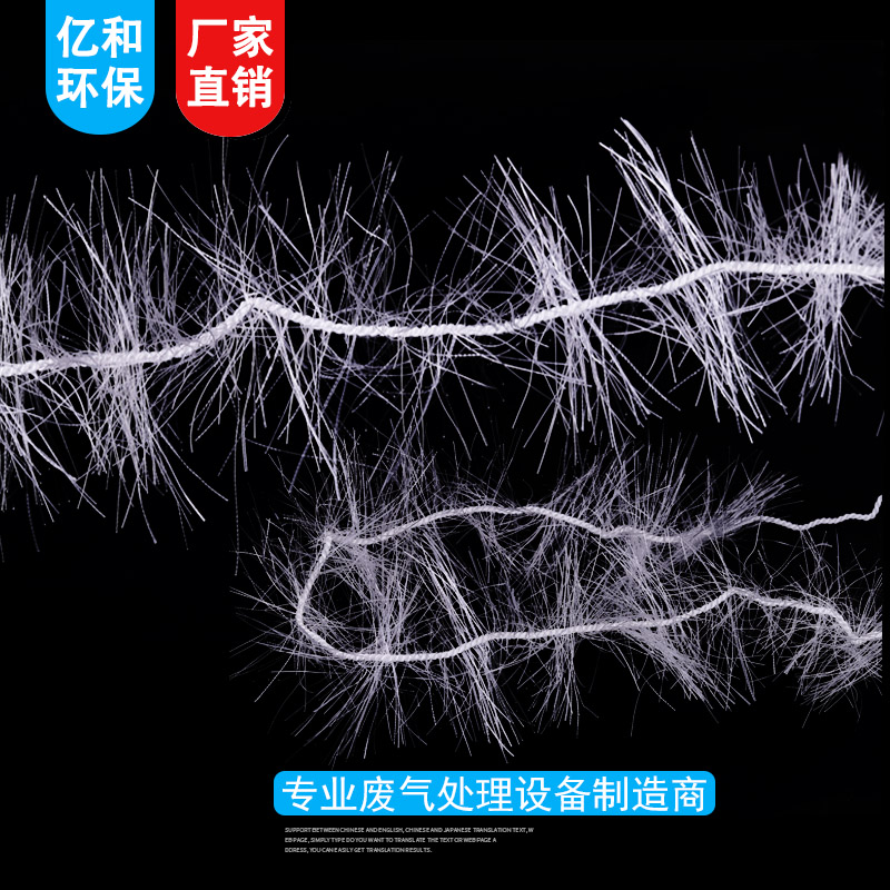 http://www.yihehuanbao.cn/data/images/product/20190526213114_430.png