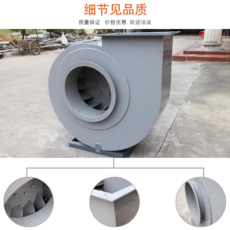 http://www.yihehuanbao.cn/data/images/product/20190526213333_882.jpg