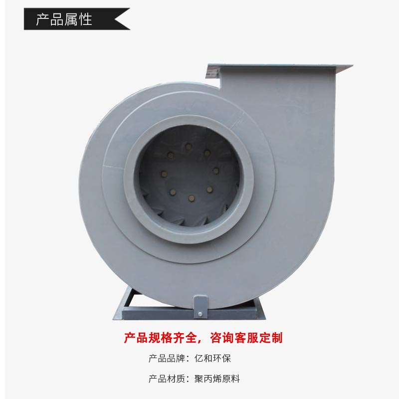 http://www.yihehuanbao.cn/data/images/product/20190526213336_921.jpg
