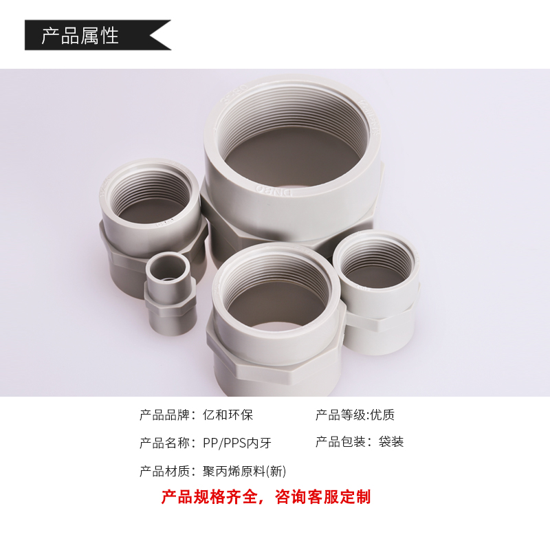 http://www.yihehuanbao.cn/data/images/product/20190526213809_765.jpg