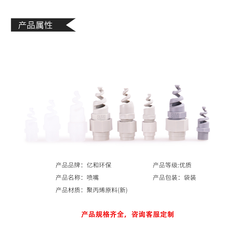 http://www.yihehuanbao.cn/data/images/product/20190526213946_925.jpg