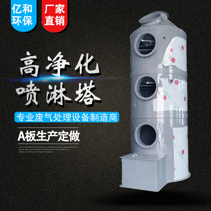 http://www.yihehuanbao.cn/data/images/product/20190526221431_949.png